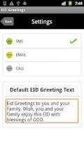 Screenshot of Eid Greetings