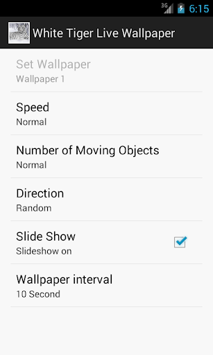 玩娛樂App|White Tiger Live Wallpaper免費|APP試玩