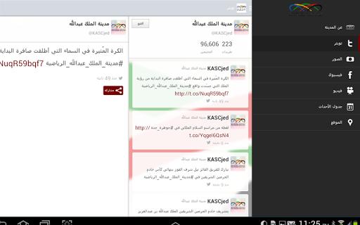【免費運動App】KASC-APP點子