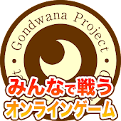 Gondwana Project