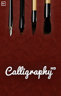 Calligraphy HD+- screenshot thumbnail