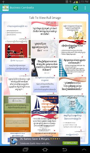 Khmer Business Ideas