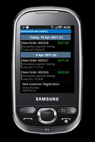 Avactis Monitor- screenshot