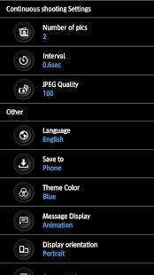 HD Camera Pro - screenshot thumbnail