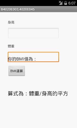 BMIbmi 玩工具App免費 玩APPs