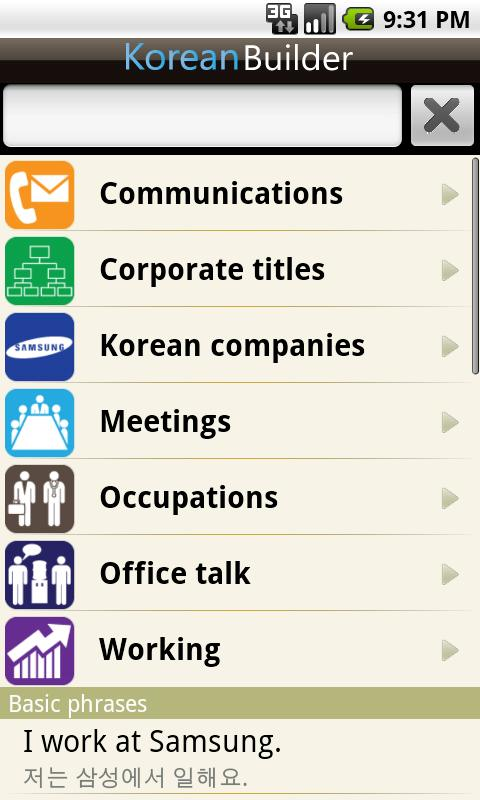 Learn Korean - Phrasebook Pro- screenshot