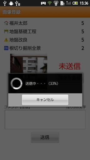 Do!Photo 1.0.4 Windows u7528 3