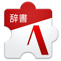 海外俳優名辞書 icon