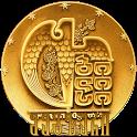 Tbilisi Guide icon