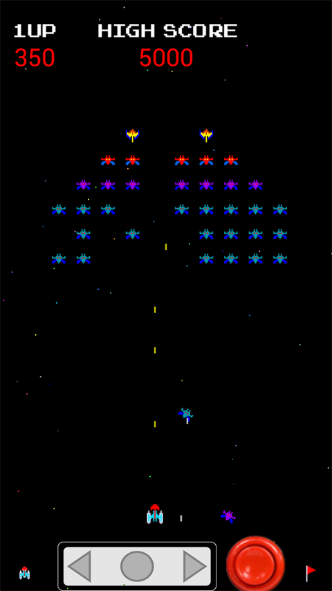 Galaxian- screenshot