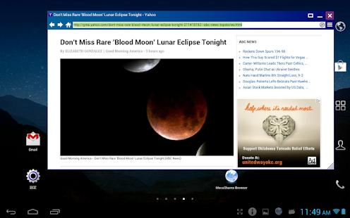 MocaShamo Browser