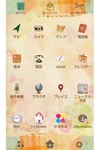 My Romantic Garden u30acu30fcu30eau30fcu58c1u7d19u304du305bu304bu3048 1.0 Windows u7528 6