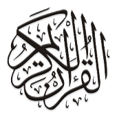 Quran Audio MP3 Free