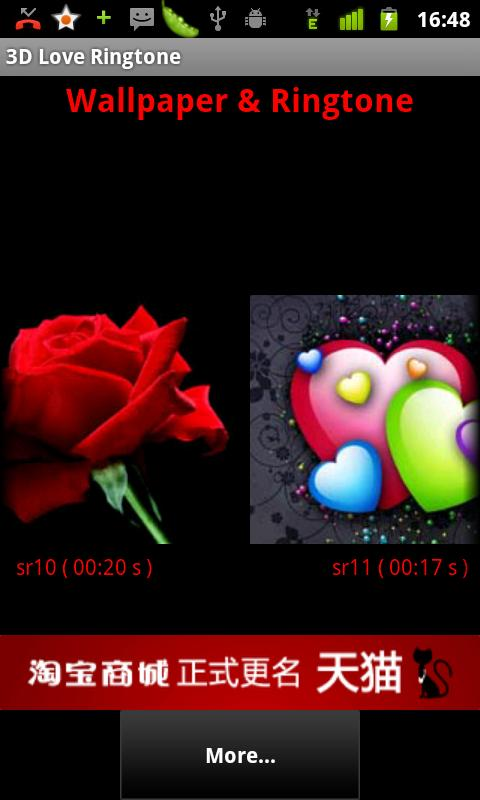 3D Love Ringtone&Wallpaper - screenshot