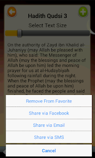 Islamic App Collection Free- screenshot thumbnail