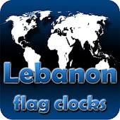 Lebanon flag clocks