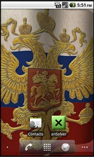 Russian Sign- screenshot thumbnail