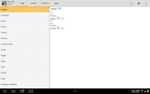 German<>Croatian DictionaryT- screenshot thumbnail