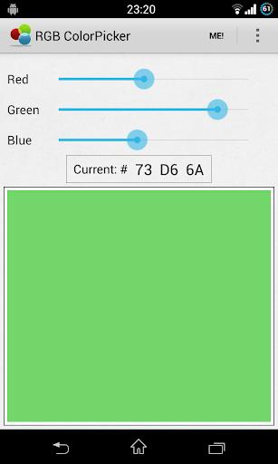 RGB颜色选择器