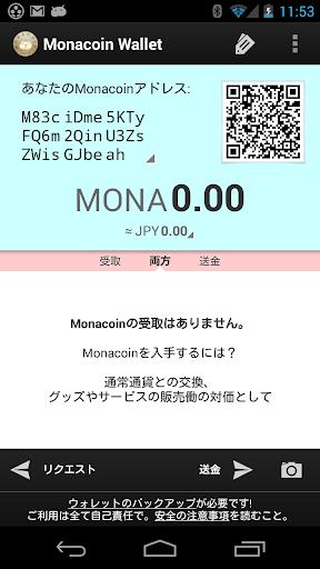 Monacoin Wallet