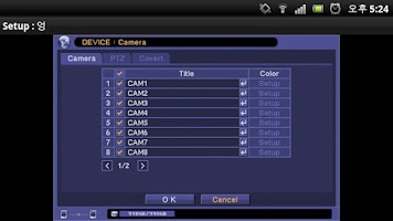 Screenshot of iMon2