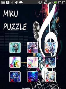 初音ミク 暇つぶしパズル【ボカロ】のおすすめ画像4