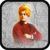 Vivekananda Daily Quotes