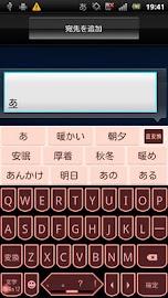 LaserRed keyboard skin Screenshot 1