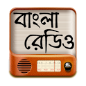 Bangla Radio (FREE) icon