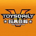 玩具日報 logo