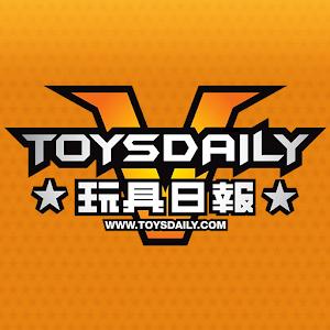 玩具日報 新聞 App LOGO-APP開箱王