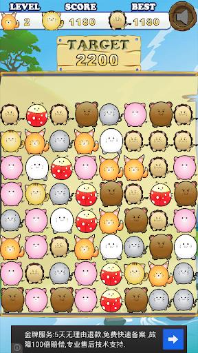 【免費休閒App】林瘋狂之旅-APP點子