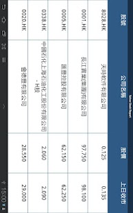 iTable - screenshot thumbnail