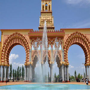 Free Apk android  FERIA CORDOBA 2012 1.0  free updated on