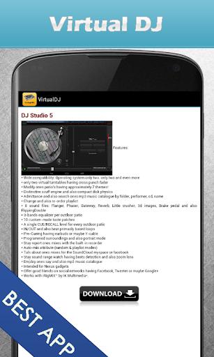 【免費音樂App】虛擬DJ-APP點子