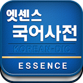 Minjung Essence Korean Dict