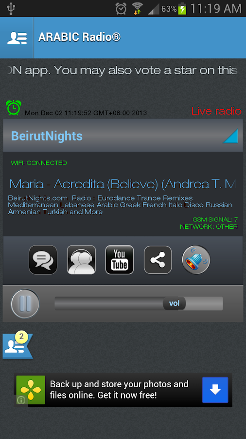 ARABIC Radio - screenshot