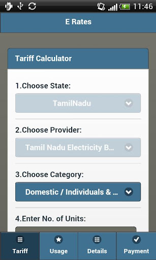 E Rates - India