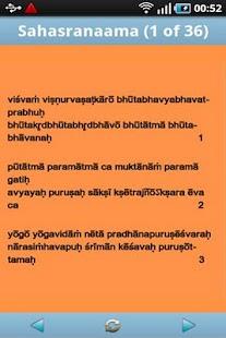 Vishnu Sahasranaama - screenshot thumbnail