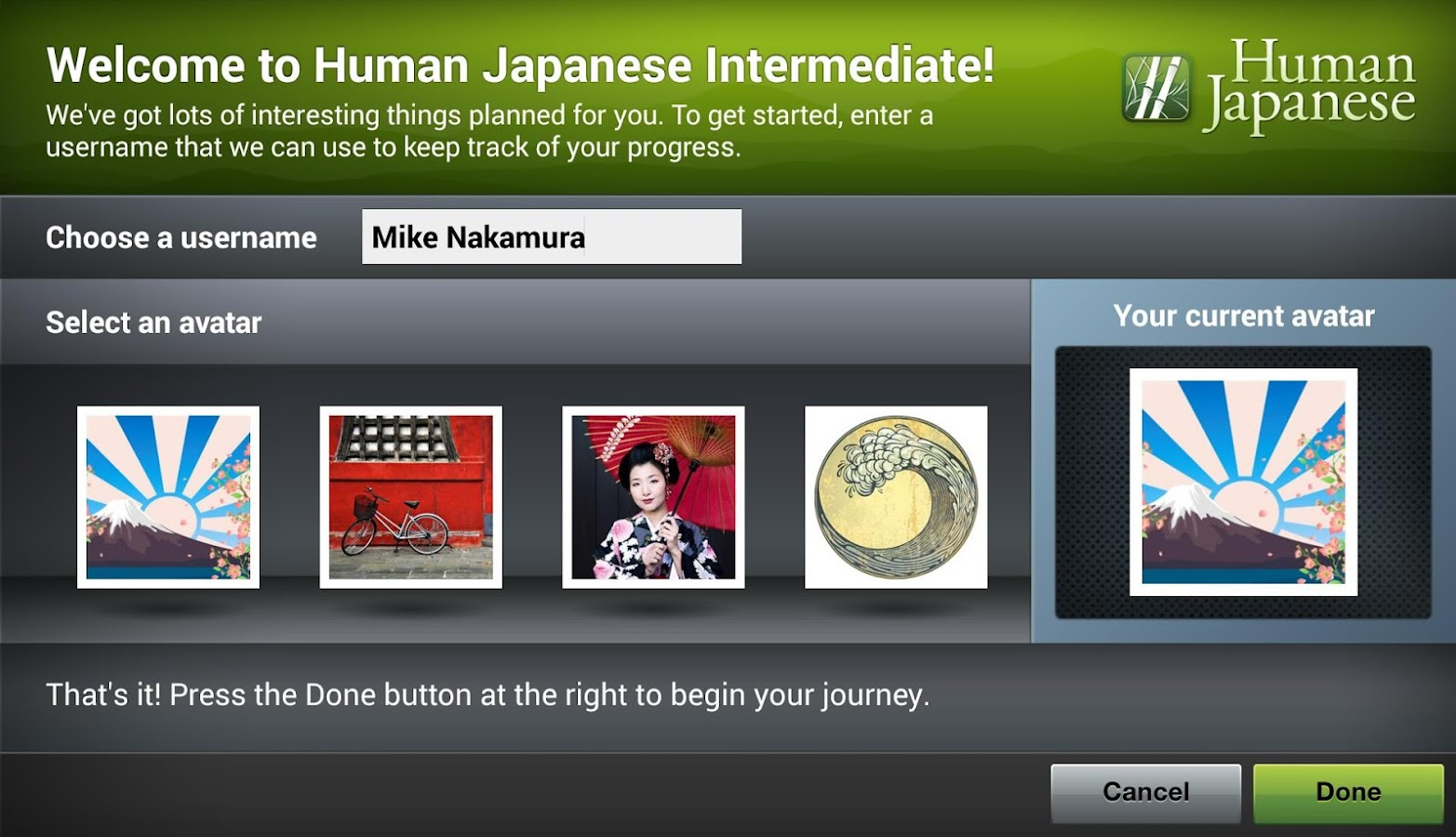 Human Japanese Int. Lite- screenshot