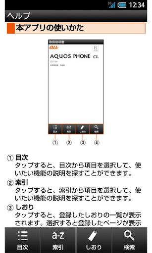 IS17SHu3000u53d6u6271u8aacu660eu66f8 1.1 Windows u7528 2