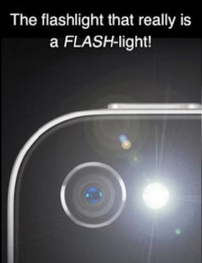 無料で提供されているフラッシュライトflash Light