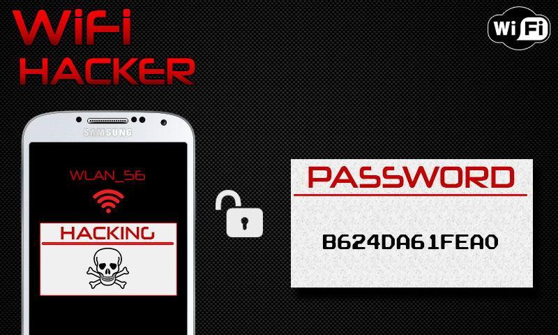 wi-fi хакер prank скачать на андроид
