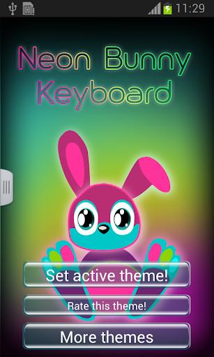 霓虹燈兔子鍵盤