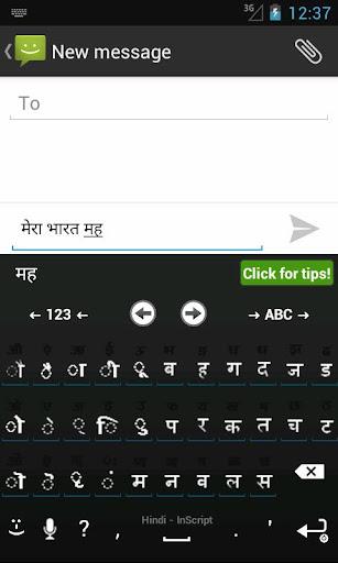 Hindi for AnySoftKeyboard