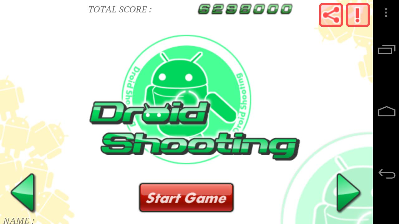 DroidShooting- screenshot