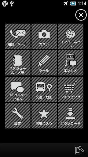SHu30dbu30fcu30e0uff08u30bfu30a4u30d7Buff09 1.0.0 Windows u7528 2