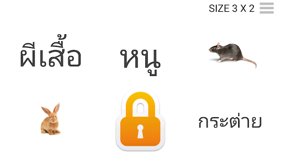 Play Learn THAI