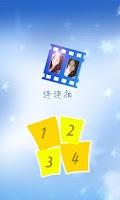 Screenshot of 连连拍Camera