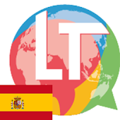 Spanish for Beginners, Free